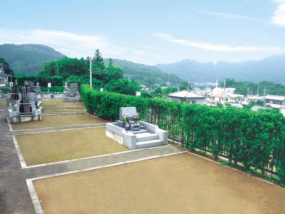 小川町青山メモリアルパーク |霊園・墓石の須藤石材