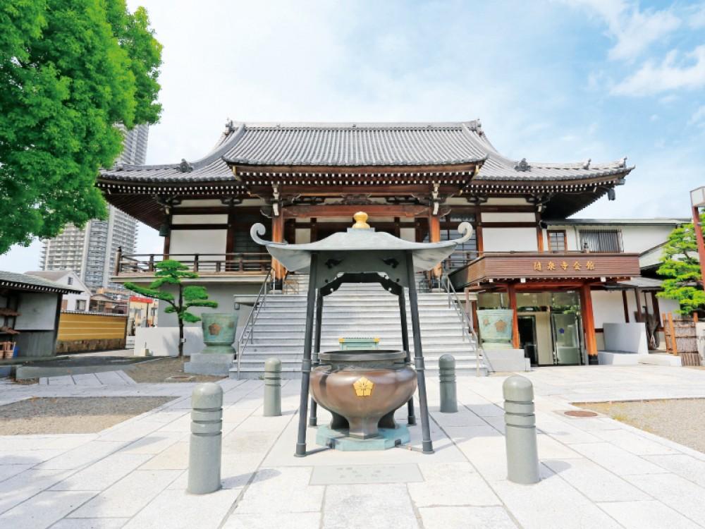 隨泉寺墓苑の画像1