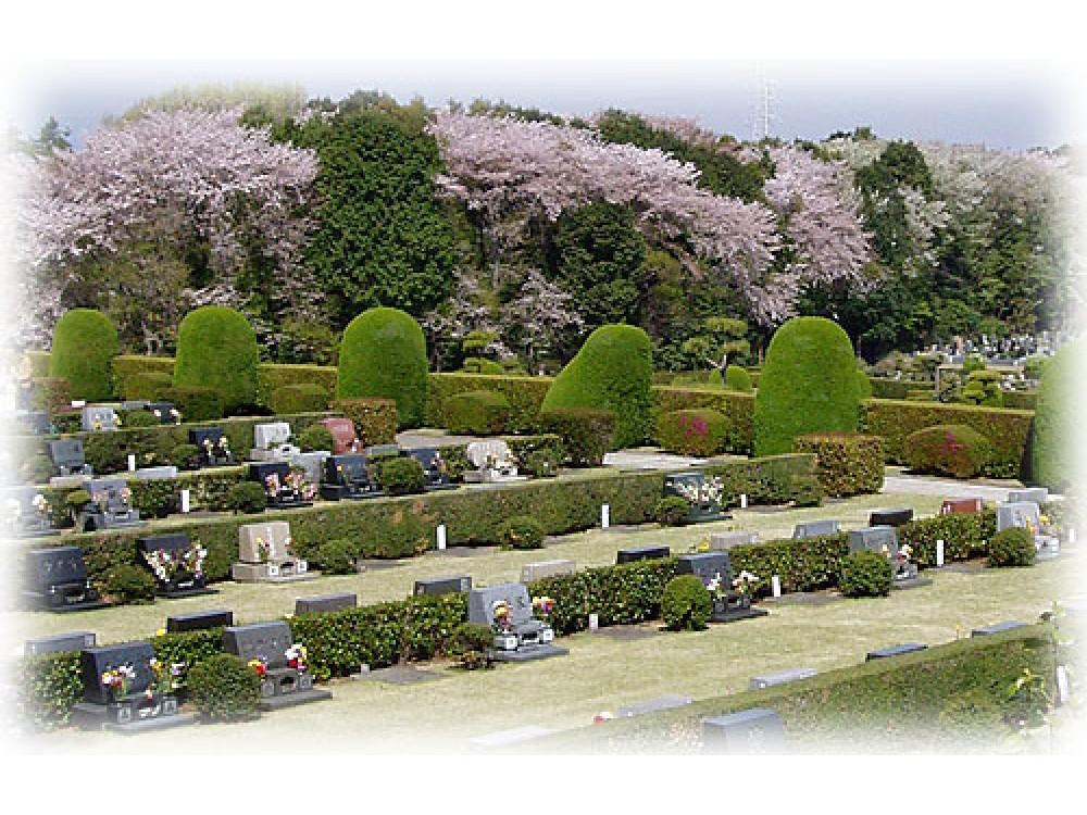 藤沢市営大庭台墓園