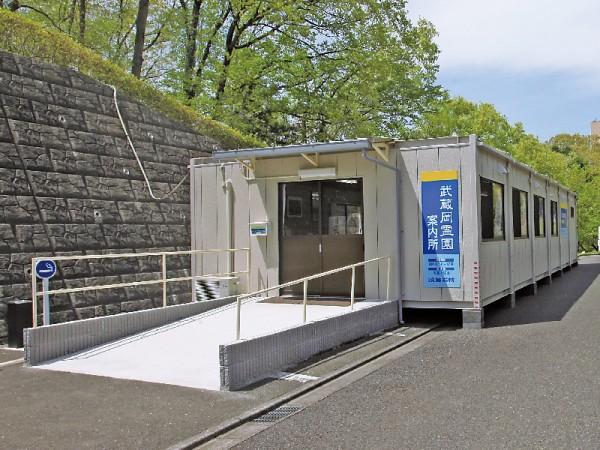武蔵岡営業所 須藤石材