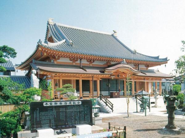 圓福寺 本堂外観