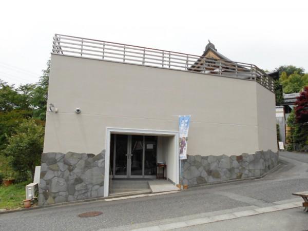 東京ゆりが丘苑管理事務所 須藤石材