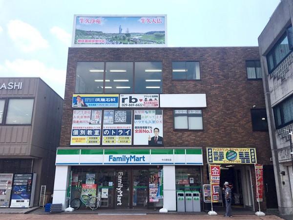 牛久支店|須藤石材