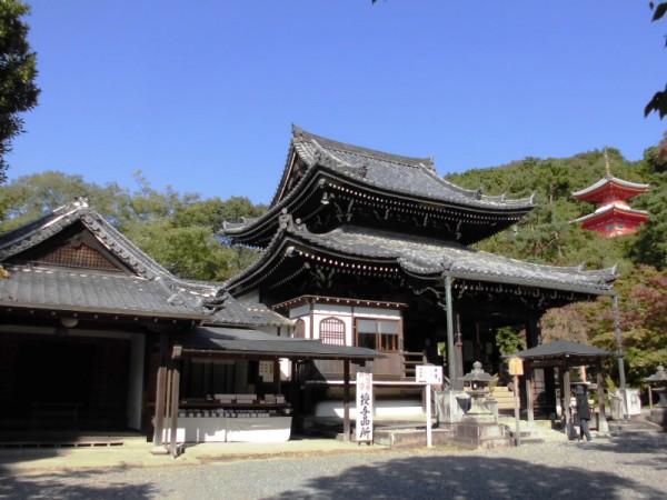 今熊野観音寺 桜楓苑