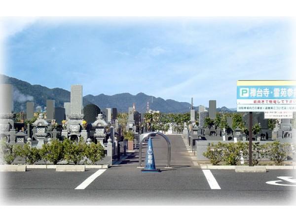岐阜可児営業所|須藤石材