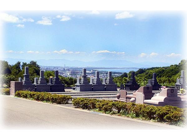 メモリアルパーク宮地岳