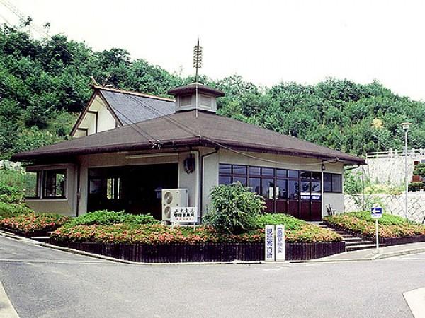 三木営業所|須藤石材