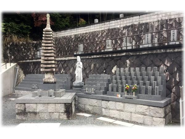 苗秀寺墓苑 永代供養墓
