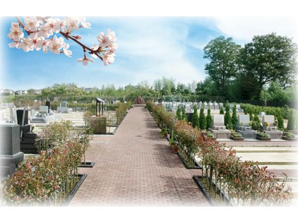 富里中央霊園