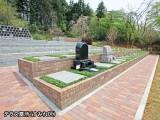 テラス墓所(すみれ区)