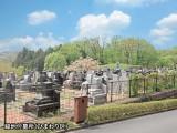 緑地付墓所(ひまわり区)