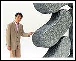 須藤石材 文字1