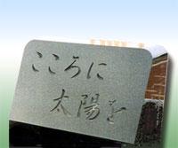 書体イメージC