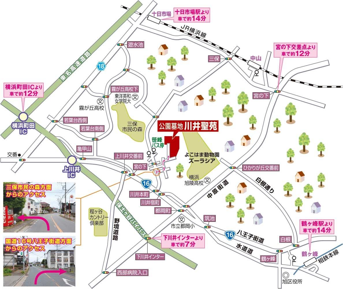 公園墓地 川井聖苑 地図