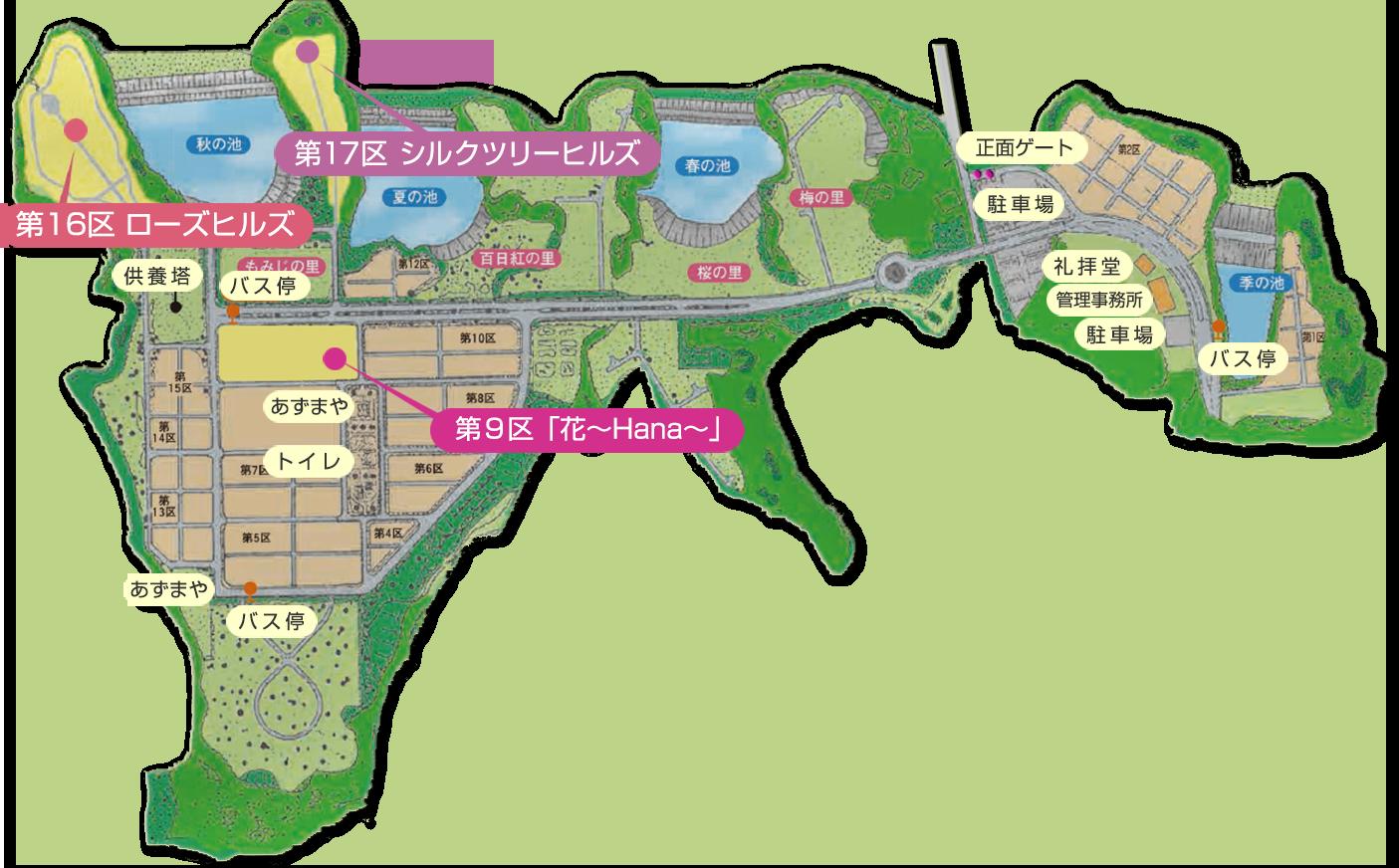 広大な敷地に広がる千葉県屈指の高級公園墓地