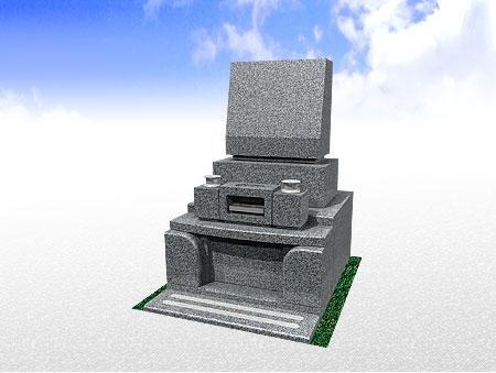 ゆとり墓所1.045㎡