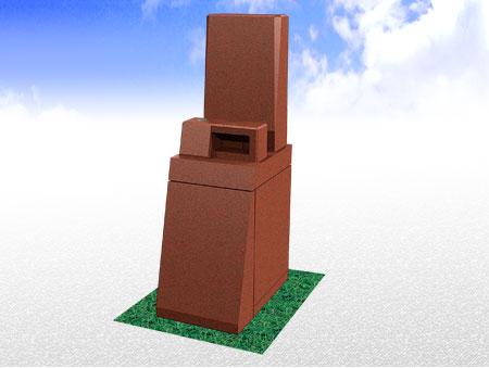 未来型墓所1.26㎡