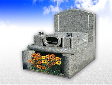 永代管理墓
