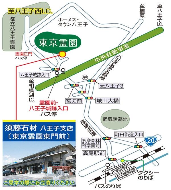 東京霊園 アクセス地図