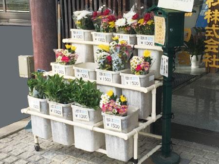 お花の販売